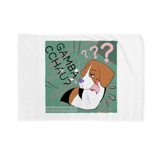 がんばらない 犬 Blanket