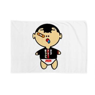 ヤンキー赤ちゃん オリジナルアイテム Blankets