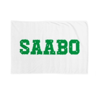 SAABO_FUR_LOGO_G ブランケット