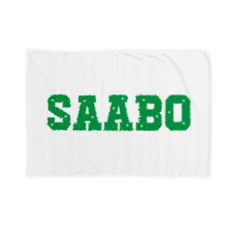 SAABO_FUR_LOGO_G Blankets