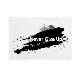 Never Give Up-1(文字白) Blankets