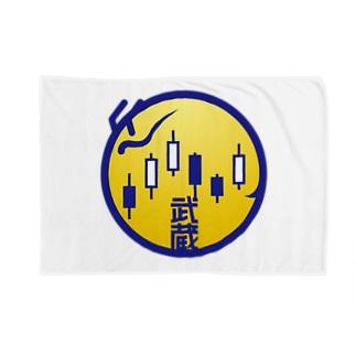 原田専門家のパ紋No.3077 武蔵 Blankets