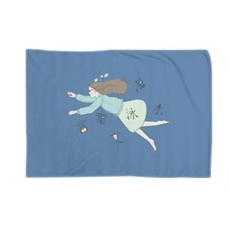 文字の海を泳ぐ Blankets