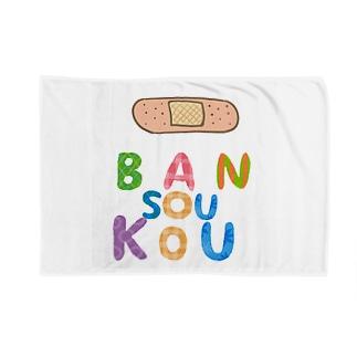 ばんそうこう Blankets