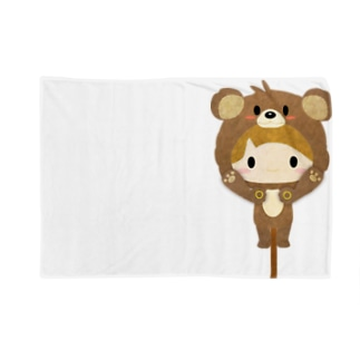 着ぐるみシリーズ(森のくまさん) Blankets