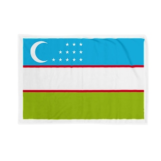 ウズベキスタン 国旗 Blankets