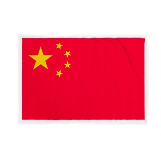 中国 国旗 Blankets