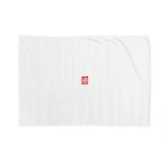 東京塗装 Blankets