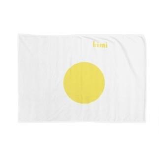 【黄身デザイン】完熟卵Ver. Blankets