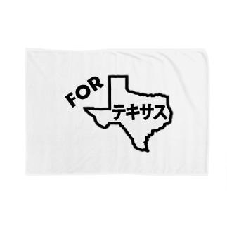 For Texas Japanese Blankets