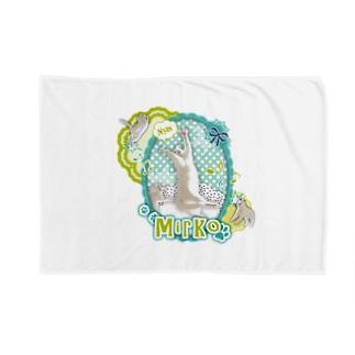 ミルコ(ブランケット) Blankets