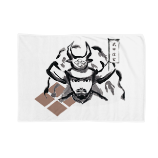 ebigadaisukiの戦国武将(武田信玄) Blankets