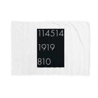 1145141919810 Blankets