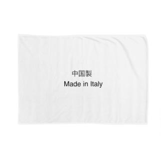 Nice Kanji CHUGOKU-SEI Blankets