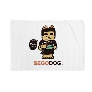 SEGODOG Blankets
