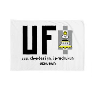 uchuUFO ブランケット