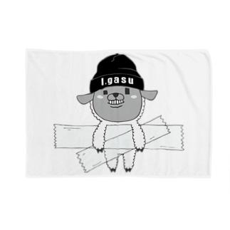I.gasu sheep【アイガス】 Blankets