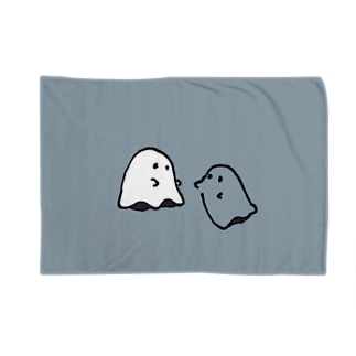 はなれたくないおばけ Blankets