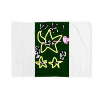 ダサい星 Blankets