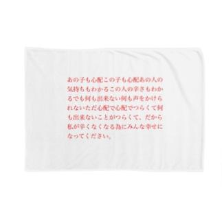 理解 Blankets