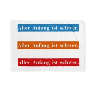 【ドイツ語】何事もはじめは難しい 3色 Blankets