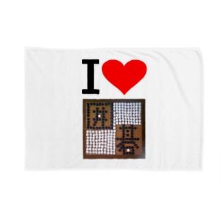 アイ ハート 囲碁 ( I  Love 囲碁 ) Blankets