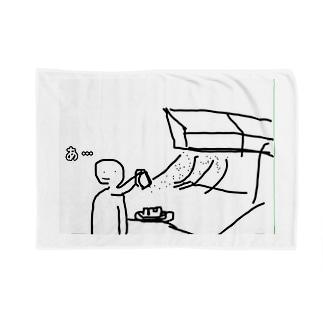 コショウが換気扇に吸い込まれて固まる人 Blankets