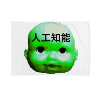 試験管ベビー2.0 Blankets