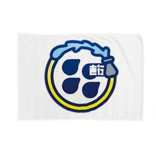 原田専門家のパ紋No.1232直行 Blankets