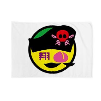 パ紋No.3157 翔 Blankets