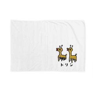 トリン(文字入り) Blankets