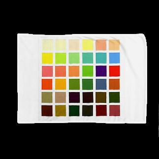 明白のイエロートーン Blankets