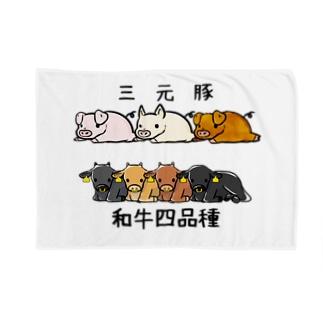 日本のお肉 Blankets