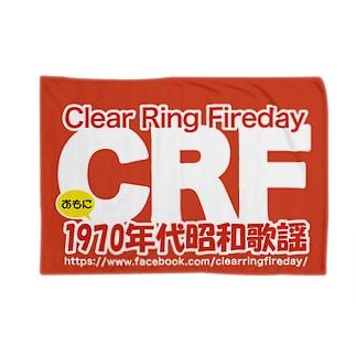 70年代 昭和歌謡 CRF Blankets