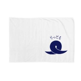 りっとる(紺) Blankets