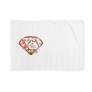 扇子の柴犬と桜と賀春文字 Blankets