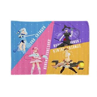 魔法少女 Blankets