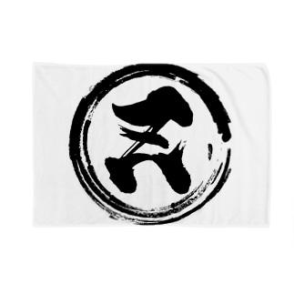 Bitzenyブランケット Blankets