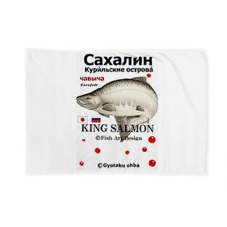 サハリン(ロシア語表記;キングサーモン)マスノスケ。(日露国旗) Blankets