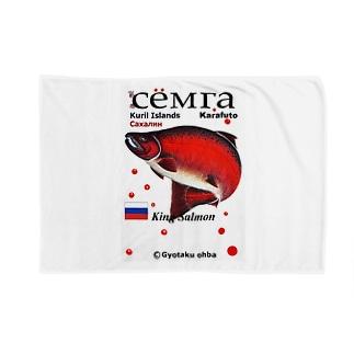 クリル諸島;サハリン キングサーモン(婚姻色;産卵期;ロシア旗)生命たちへ感謝を捧げます。 Blankets