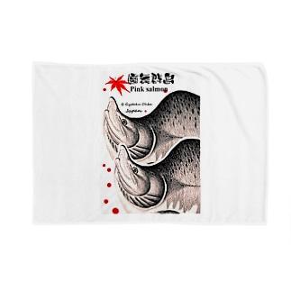 歯舞群島 カラフトマス(樺太鱒;PINK SALMON)生命たちへ感謝を捧げます。 Blankets