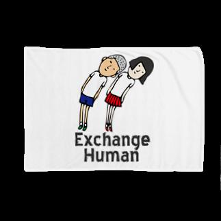 Exchange-Humanのななめな視線【EH】 Blankets