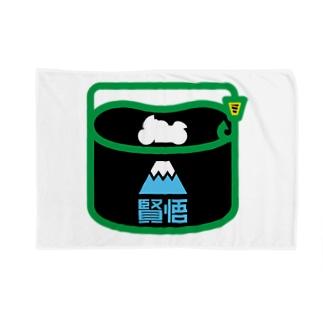 パ紋No.3177 賢悟 Blankets