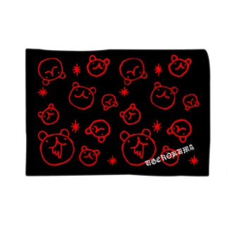 RED BLOOD UGERO ブランケット