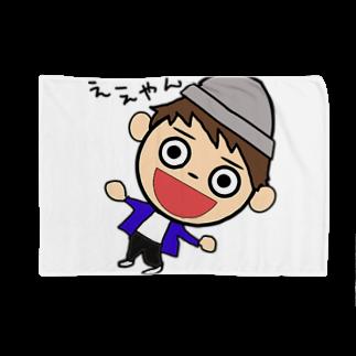 なべ🏯のええやん姫路なべちゃん Blankets