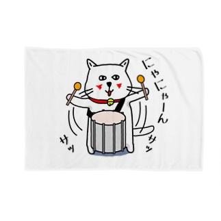 白ネコのネコ先輩、大太鼓どどーん ブランケット