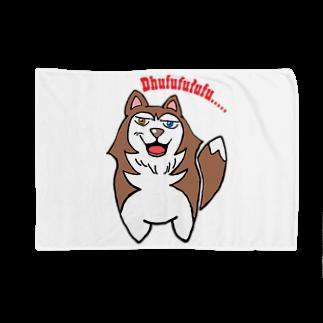 Dream Dog World 【夢犬】のにたりハスキー みんとちゃん でゅふ Blankets