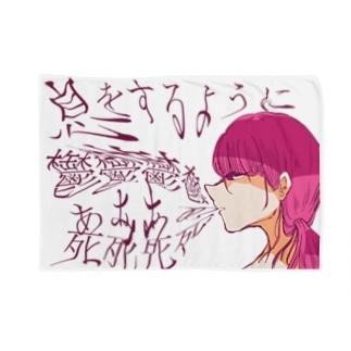 【病みかわいい】1 Blankets