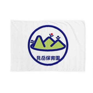 パ紋No.3203 見岳保育園 Blankets