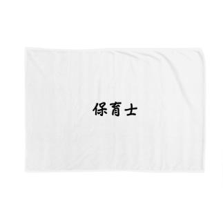 保育士 ジョブズシリーズ Blankets